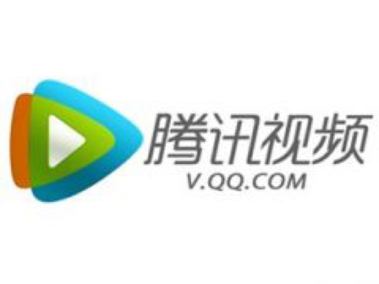 腾讯视频vip看片免视频qqv视频|游戏一元租号广告江虾图片