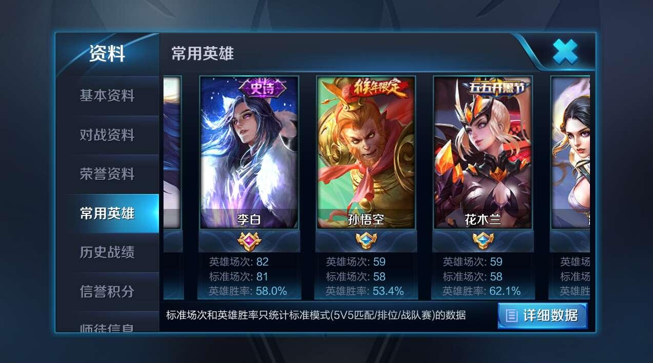 qq急速wg_00元 一周(168小时) 游戏区服:王者荣耀 / qq账号 / 惊雷之龙 商户
